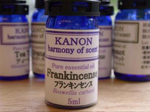 フランキンセンス(乳香) 5ml