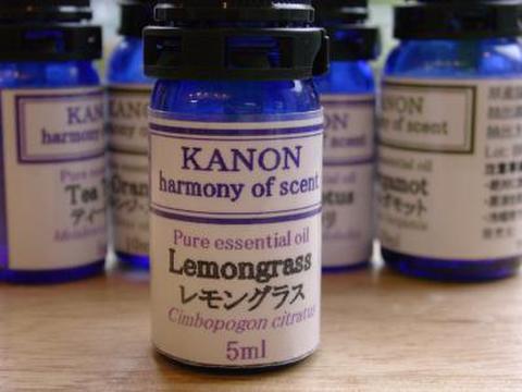 レモングラス 5ml