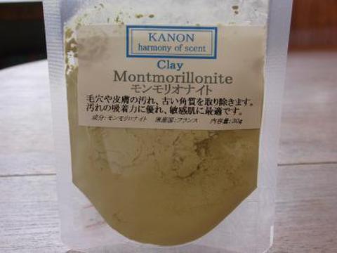 クレイ グリーン・モンモリオナイト 30g