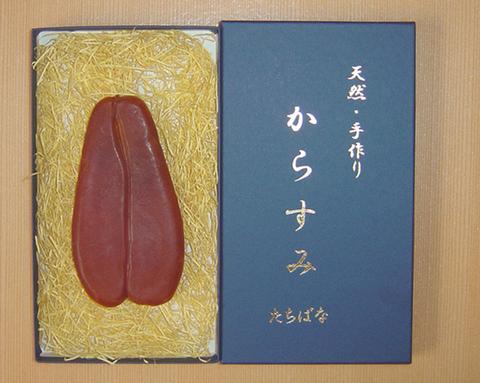 特別価格 台湾産 高級からすみ 300~319g