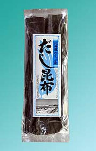 北海道のさっぷ産「だし昆布」300g