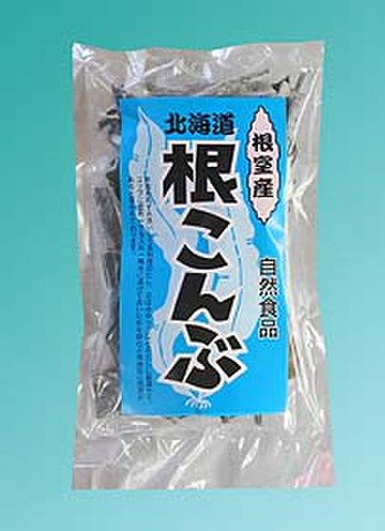 根室産「根こんぶ」(,ねこあし) 100g