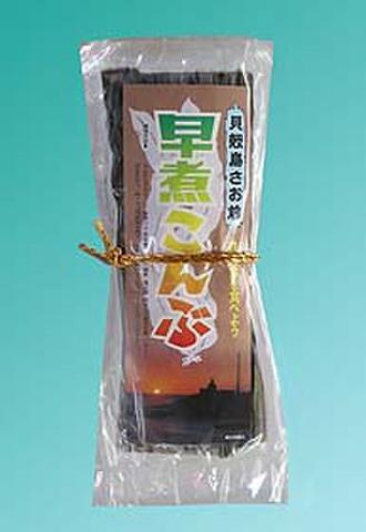 貝殻さお前「早煮昆布」 80g×3袋