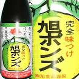 完全味つけ旭ポンズ(旭ポン酢)【1800ml】