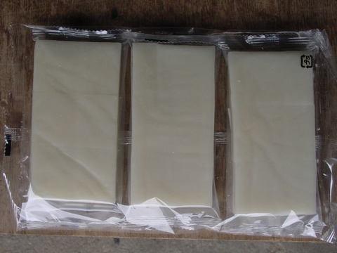 切り餅 白 450g入り(9個入り)