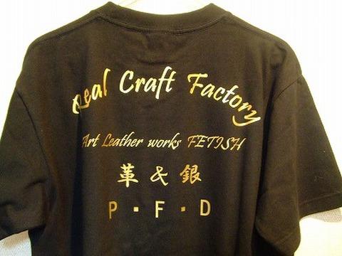 オリジナルTシャツ(黒T×ゴールド)
