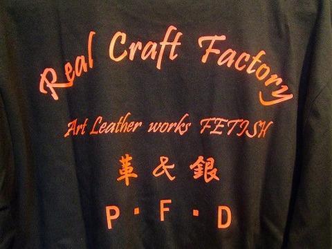オリジナルTシャツ(黒T×赤)