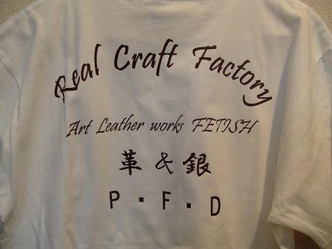 オリジナルTシャツ(白T×焦げ茶)