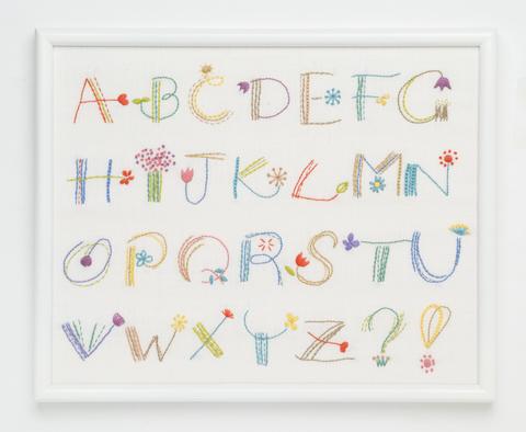 D30 アルファベットの額(材料キット+フレーム)