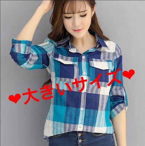 大きいサイズS826361 チェックシャツ