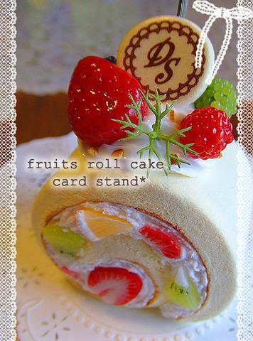 送料無料☆ロールケーキのカードスタンド