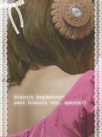 送料無料☆ビスケットヘッドフォン plus☆amai biscuit ver special.