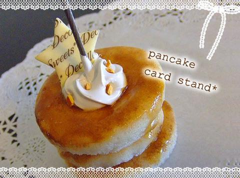 送料無料☆パンケーキのカードスタンド