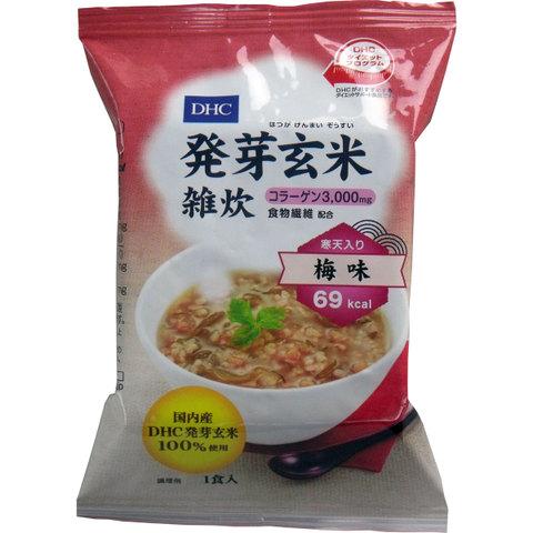 30食分(1食205円)DHC 発芽玄米雑炊〈コラーゲン・寒天入〉 梅味 1食入 × 30食