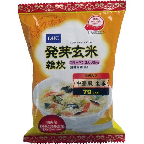 30食分(1食205円)DHC 発芽玄米雑炊〈コラーゲン・寒天入〉 中華風生姜 1食入 × 30食