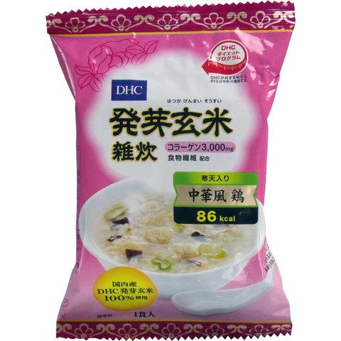 30食分(1食205円)DHC 発芽玄米雑炊〈コラーゲン・寒天入〉 中華風鶏 1食入 × 30食