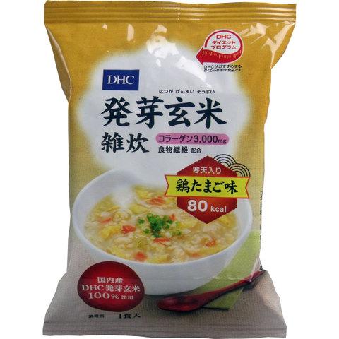 30食分(1食205円) DHC 発芽玄米雑炊〈コラーゲン・寒天入〉 鶏たまご味 1食入 × 30食