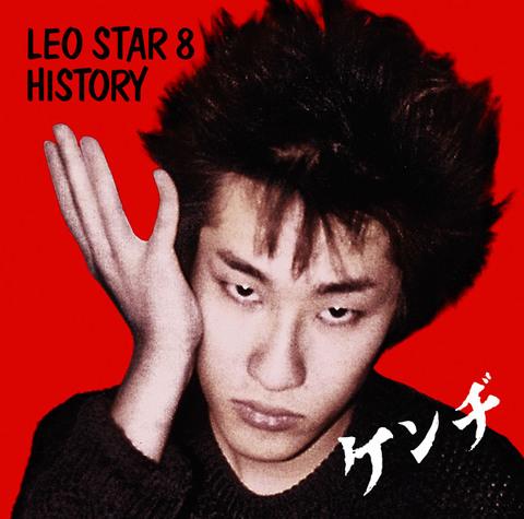 LEO STAR 8 HISTORY/KENZI