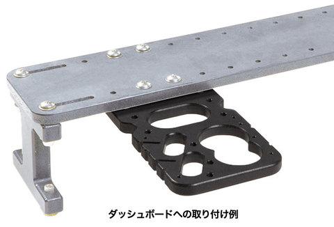 【60%オフ】HarmonyスライドトラックスTOOLボード