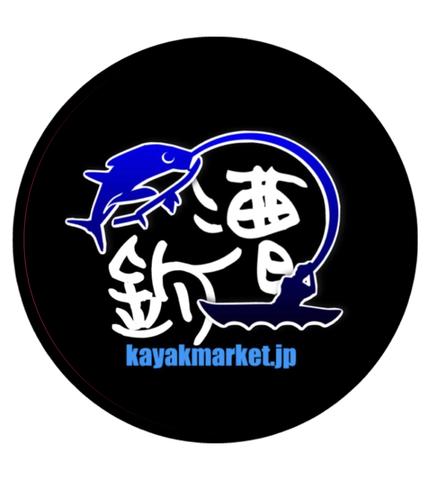 カヤック市場オリジナルステッカーBK
