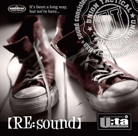 U;ta BEST [RE:sound]