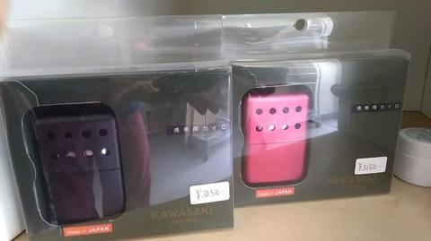 KAWASAKI 携帯用カイロ