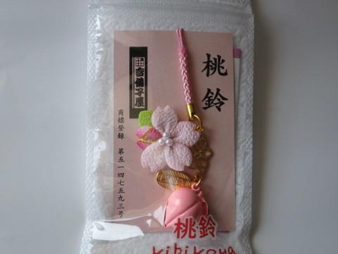 花びら桜と桃鈴