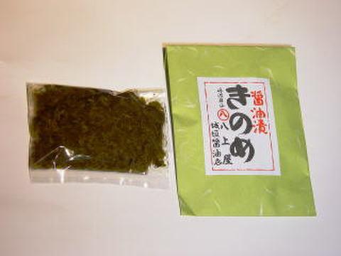 きのめ<醤油漬>72g