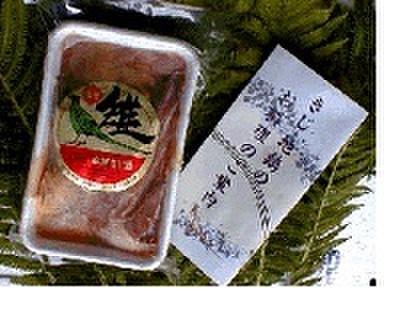 きじ肉1kg