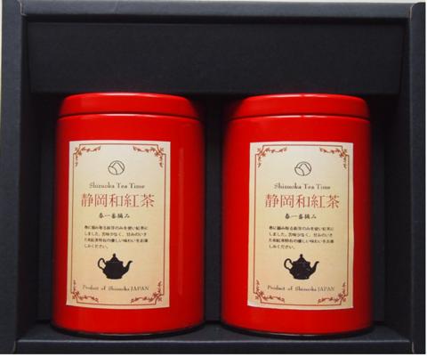 【Shizuoka Tea Time】静岡和紅茶ギフト