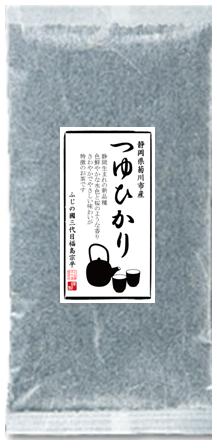 【ふじの國三代目福島宗平】つゆひかり