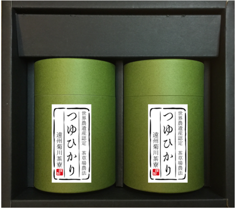 【遠州菊川茶寮】茶草場農法 つゆひかり ティーバッグ