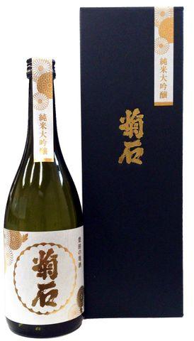 菊石純米大吟醸(箱入)720ml