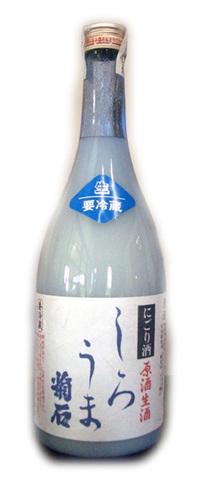 にごり酒 しろうま菊石原酒生酒720ml(箱なし)