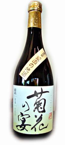 菊石純米酒原酒 菊花の宴720ml(箱代込)