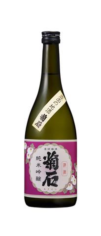 菊石 純米吟醸(箱入)720ml