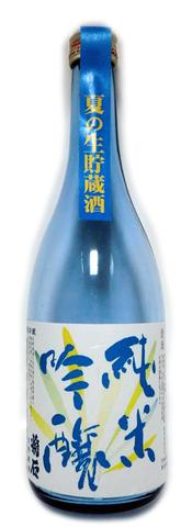 菊石 純米吟醸 生貯蔵酒720ml(箱代込)