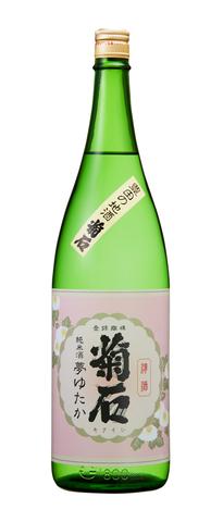 菊石 純米酒 夢ゆたか 1800ml(箱代込)