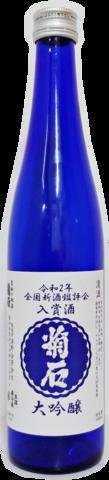 令和2年全国新酒鑑評会入賞酒 清酒菊石 大吟醸500ml(箱代込)
