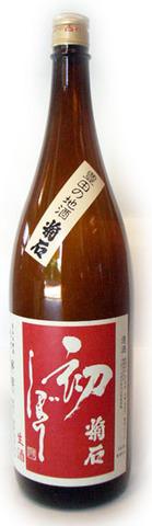 菊石本醸造もと初しぼり生酒(箱代込)1800ml