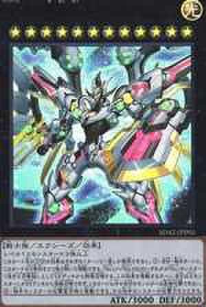 No.99 希望皇ホープドラグナー SCR [SD42-JPP01]