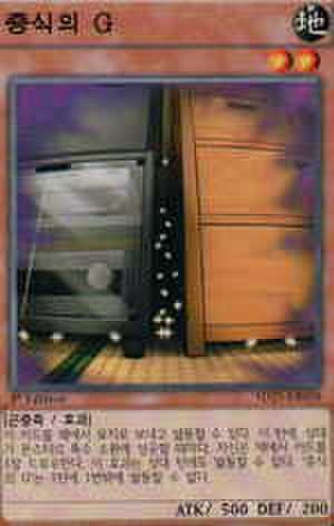 増殖するG 韓国 N [SD25-KR018]