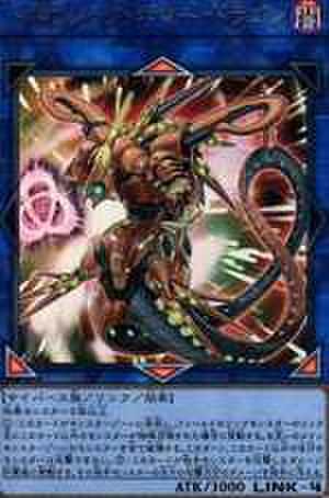 トポロジック・ボマー・ドラゴン SCR [COTD-JP046]