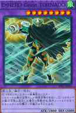 E・HERO Great Tornado SR [SPRG-JP056]