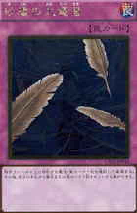 砂塵の大竜巻 GR [GS03-JP016]