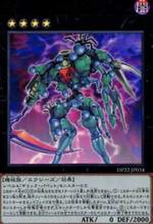 ギミック・パペット−ギガンテス・ドール UR [DP22-JP034]