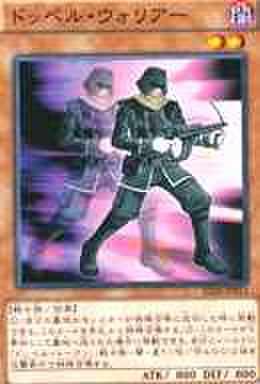 ドッペル・ウォリアー N [SD28]
