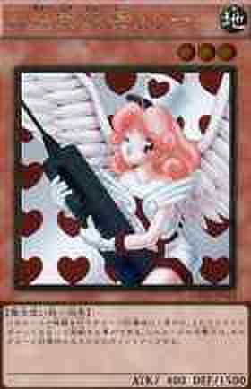お注射天使リリー GR [GS03]