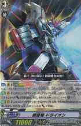 鋼闘機 ドライオン RR [BT16]