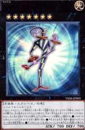 No.7 ラッキー・ストライプ UR [VE06-JP005]